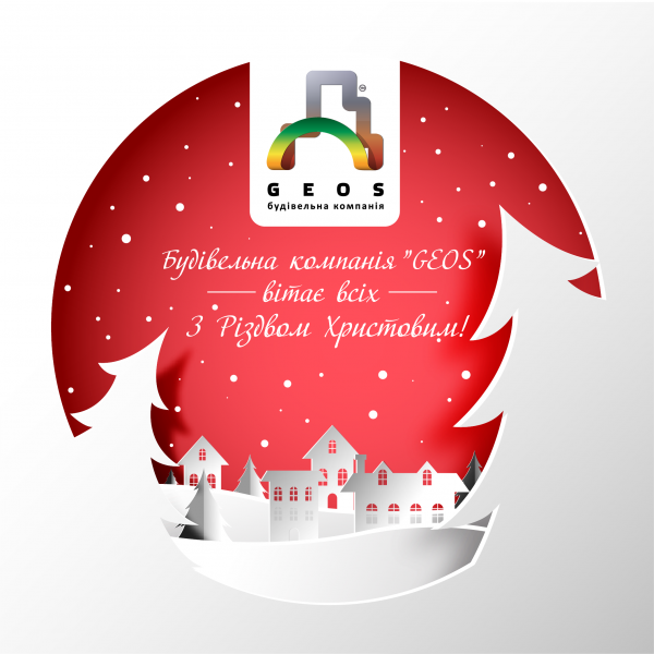 Geos Development Company Wishes A Merry Christmas To Everyone News Geos Construction Company